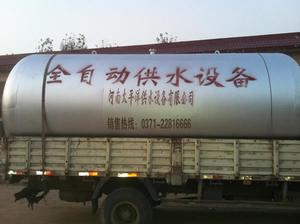 河南九游会AG
