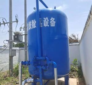 除铁锰水设备