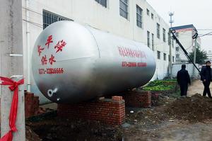 河南亚博平台注册无塔供水设备有限公司